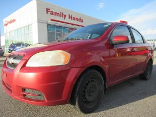 Used 2009 Chevrolet Aveo 4dr Sdn LS | GREAT VALUE | GAS SAVER! for sale in Brampton, ON