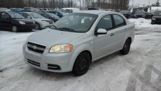 Used 2007 Chevrolet Aveo Berline LS 4 portes for sale in Sherbrooke, QC