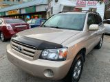 Photo of Brown 2007 Toyota Highlander
