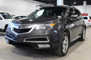 Used 2011 Acura MDX Tech 4D Utility AWD for sale in Lachine, QC