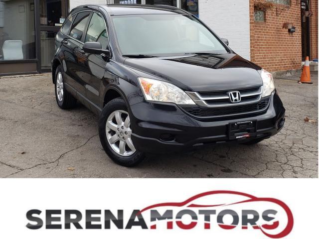 2010 Honda CR-V LX | 4WD | ONE ONWER | NO ACCIDENTS
