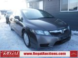 Photo of Brown 2010 Honda Civic