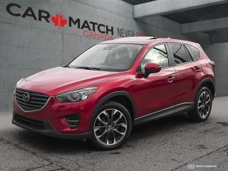 Used 2016 Mazda CX-5 GT / LEATHER / NO ACCIDENTS for sale in Cambridge, ON