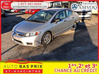 Used 2009 Honda Civic DX-G for sale in St-Hyacinthe, QC