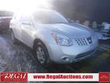 Photo of Silver 2008 Nissan Rogue