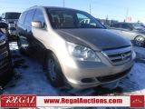 Photo of Gold 2007 Honda ODYSSEY EX 4D WAGON FWD