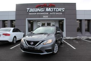 Used 2017 Nissan Sentra NO ACCIDENTS I REAR CAM I HEATED SEATS I PUSH START I BT for sale in Mississauga, ON