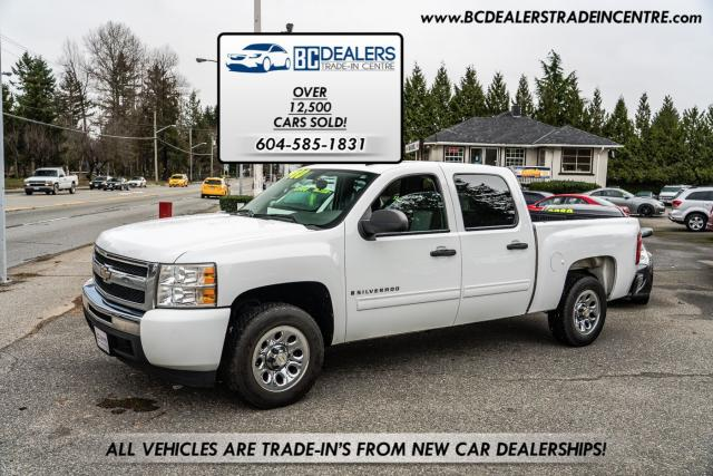 2009 Chevrolet Silverado 1500 LS Crew Cab Short Box, New Bodystyle, PWR Options!