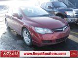 Photo of Red 2006 Acura CSX