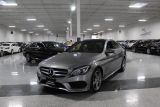 Photo of Grey 2016 Mercedes-Benz C-Class