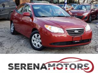 Used 2009 Hyundai Elantra GL   MANUAL   HEATED SEATS   ONE OWNER   LOW KM for sale in Mississauga, ON