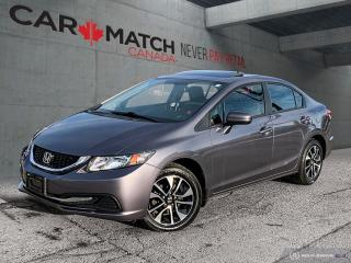 Used 2014 Honda Civic EX / AUTO / NO ACCIDENTS for sale in Cambridge, ON