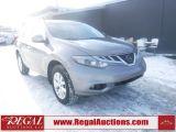 Photo of Gray 2012 Nissan Murano