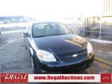 Photo of Black 2007 Chevrolet Cobalt