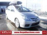 Photo of Grey 2007 Mazda MAZDA5