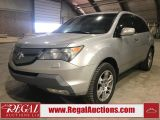 Photo of Silver 2008 Acura MDX  4D UTILITY