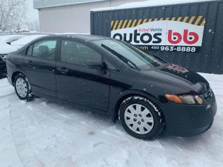 Used 2007 Honda Civic for sale in Laval, QC