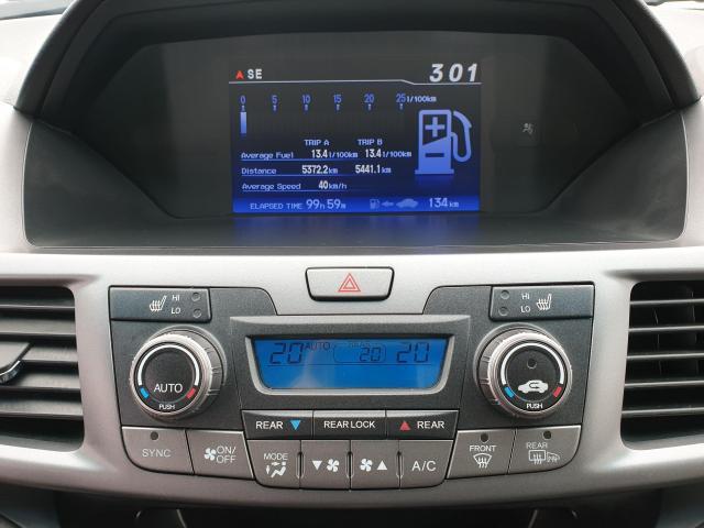 2012 Honda Odyssey EX-L Photo15
