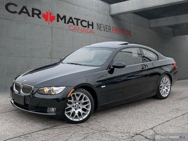 2009 BMW 3 Series 328I / LEATHER / SUNROOF / 55214 KM