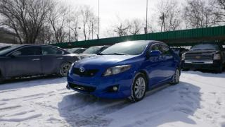 Used 2010 Toyota Corolla S for sale in Winnipeg, MB