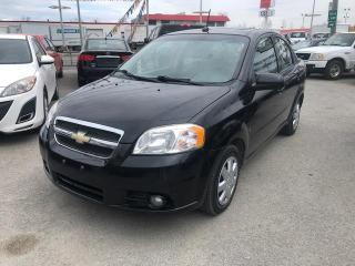 Used 2009 Chevrolet Aveo LT for sale in Laval, QC