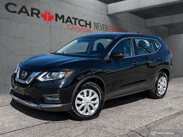 2018 Nissan Rogue S AWD / NO ACCIDENTS