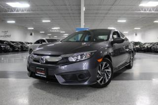 Used 2016 Honda Civic EX I BIG SCREEN I REAR CAM I SUNROOF I BIND SPOT I HEATDSEAT for sale in Mississauga, ON