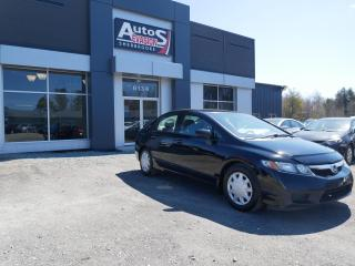 Used 2009 Honda Civic Vendu, sold merci for sale in Sherbrooke, QC