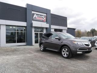 Used 2011 Acura MDX Vendu, sold merci for sale in Sherbrooke, QC