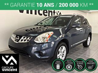 Used 2012 Nissan Rogue SV AWD ** GARANTIE 10 ANS ** Véhicule à bas prix! for sale in Shawinigan, QC