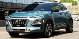 New 2019 Hyundai KONA LUXURY for sale in Mississauga, ON