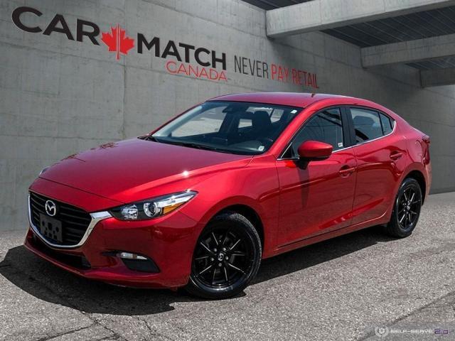 2018 Mazda MAZDA3 GS / AUTO  / NO ACCIDENTS