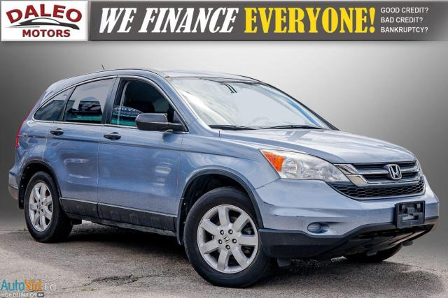 2011 Honda CR-V LX / BUCKET SEATS / KEYLESS ENTRY / POWER LOCKS