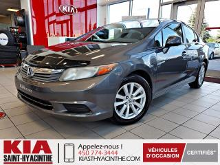 Used 2012 Honda Civic ** EN ATTENTE D'APPROBATION ** for sale in St-Hyacinthe, QC