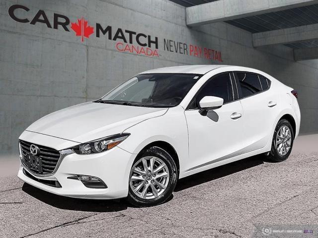 2017 Mazda MAZDA3 GS / NAV / **** SOLD *****