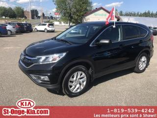 Used 2016 Honda CR-V Traction intégrale 5 portes EX for sale in Shawinigan, QC
