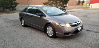 Used 2009 Honda Civic DX-G **LOW MILEAGE / POWER OPTIONS*** for sale in Mississauga, ON
