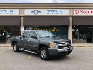 Used 2011 Chevrolet Silverado 1500 4X4 Crew Cab with Bed Cover for sale in Vaughan, ON