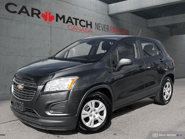 2016 Chevrolet Trax LS / AUTO / AC / ONLY 39581 KM