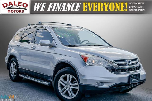 2011 Honda CR-V EX / KEYLESS ENTRY / POWER WINDOWS / POWER LOCKS /