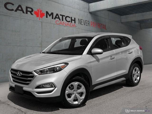 2018 Hyundai Tucson AUTO / AC / ONLY 20718 KM