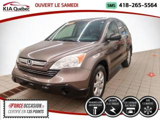 Used 2009 Honda CR-V EX* AWD* A/C* TOIT* HITCH* for sale in Québec, QC