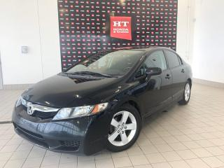 Used 2009 Honda Civic Sport Achat comptant for sale in Terrebonne, QC