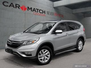 Used 2015 Honda CR-V EX / SUNROOF / AWD / 118431 KM for sale in Cambridge, ON