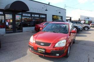Used 2007 Kia Rio Rio5 EX,Rio5 EX for sale in Oakville, ON