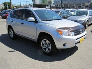 Used 2007 Toyota RAV4 BASE for sale in Vancouver, BC