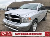 Photo of Silver 2017 RAM 1500