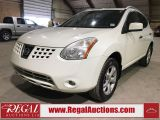Photo of White 2010 Nissan Rogue