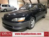 Photo of Black 1996 Lexus ES 300