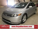 Photo of Silver 2006 Honda Civic